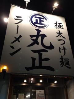 20111117-093506.jpg